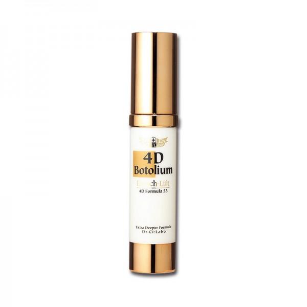 Dr-Ci-Labo-4D-Deep-Botolium-Enrich-Lift