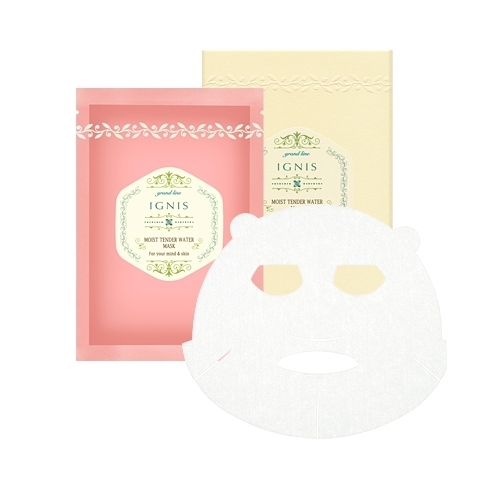 MOIST TENDER WATER MASK