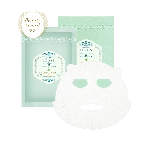 NATURE WATER MASK a