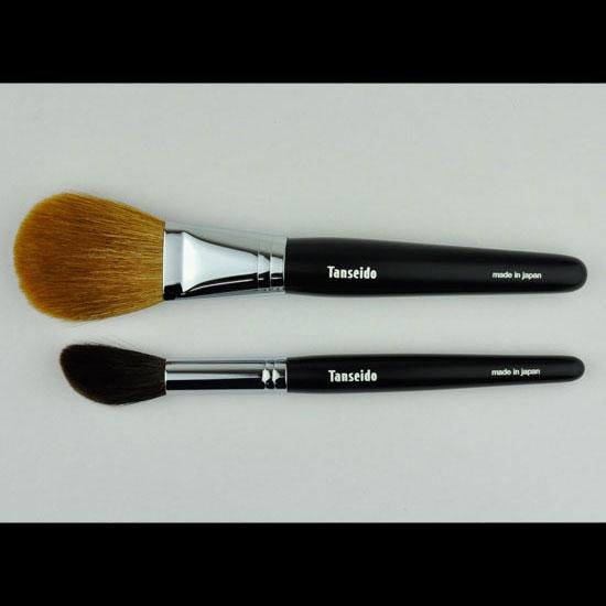 Tanseido Petite Face Set