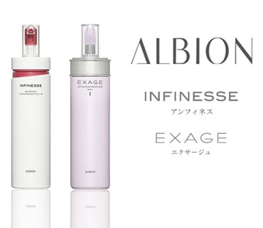 Albion-exage-infinesse-update
