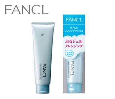 FANCL-Mild-Cleansing-Gel