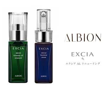 Albion-Excia-AL-secret-formula-oil-emerald