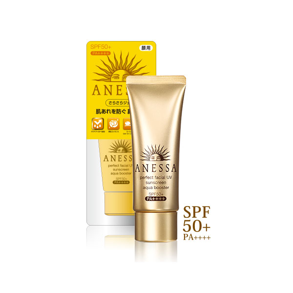 Shiseido-ANESSA-Perfect-Facial-UV-Sunscreen-Aquabooster-40g