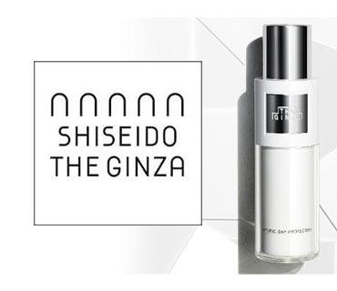 Shiseido-The-Ginza-Cosmetics