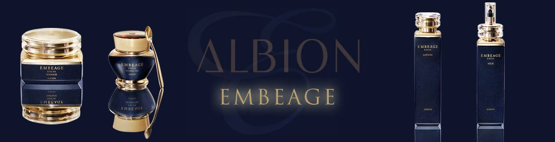 Albion-Embeage