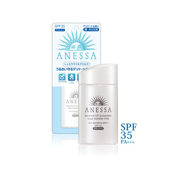 Shiseido-ANESSA-Essence-UV-Sunscreen-Aquabooster-Mild-60ml