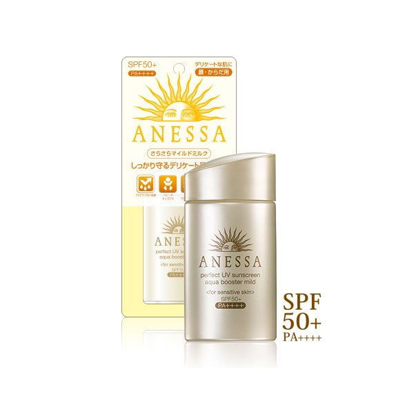 Shiseido-ANESSA-Perfect-UV-Sunscreen-Aquabooster-Mild-60ml
