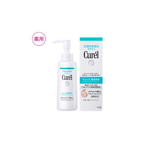 makeup-cleansing-oil